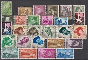 SPAIN-ESPANA-YEAR-1958-COMPLETE-WITH-ALL-THE-STAMPS-MNH-NO-MINISHEETS