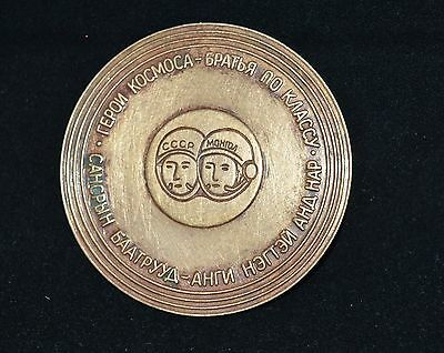 $  VTG Russian Soviet Table Medal Space Heroes USSR MONGOL Intercosmos brass old
