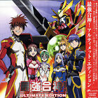 Gravion Zwei by Original Soundtrack (CD, Mar-2004, King)