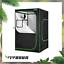 "thumbnail 1 - VIVOSUN 48""x48""x80"" Mylar Hydroponic Grow Tent for Indoor Plant Growing 4' x4'"