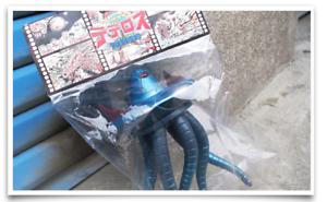 Il futuro Tederus Fran Alien fatto in Giappone