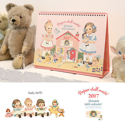 Afrocat Paper Doll Mate Schedule Table Calendar 2017 Diary Memo New Year Gifts