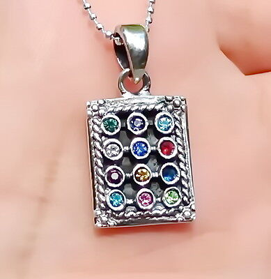 Hoshen Stones Silver Pendant Necklace Bible 12 Tribes of Israel Messianic Jewish