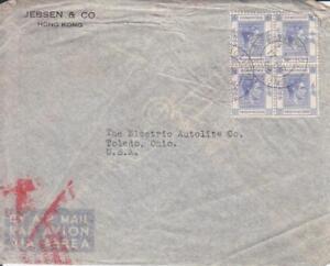 Cover: Hong Kong: April 17, 1945 (S10446)