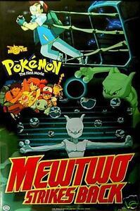 pokemon mewtwo strikes back ash squirtle pikachu movie poster 22 x