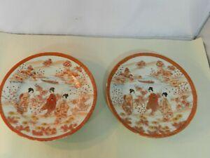 Vintage-Pair-Asian-Japanese-Plates-6-034-Geisha-Girls-Red-Pink