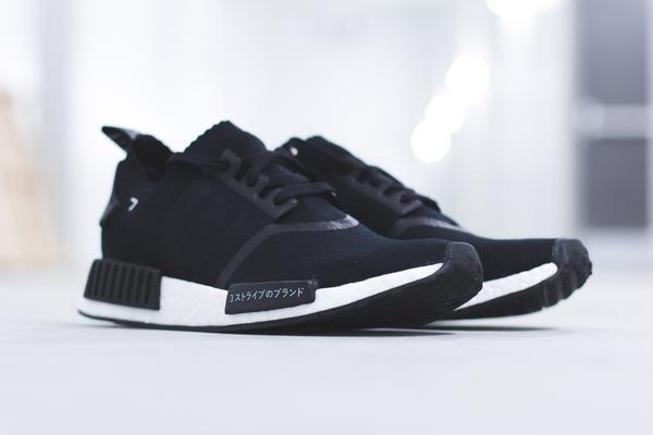 Adidas nmd - primeknit pk größe 12,5.schwarz - nmd weiß - japan.s81847.ultra - förderung 89ee67