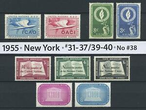 Dealer Dave DELLE NAZIONI UNITE francobolli 1955 #31-37/39-40, N. #38, Gomma integra, non linguellato, fresco
