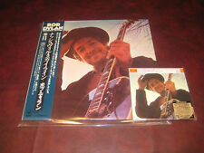 BOB DYLAN JOHNNY CASH NASHVILLE SKYLINE JAPAN REPLICA OBI CD + JAPAN LP 25AP 278