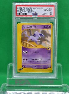 Japanese-Pokemon-2002-VS-Movie-Deck-ANNIE-039-S-ESPEON-PSA-10-Gem-Mint