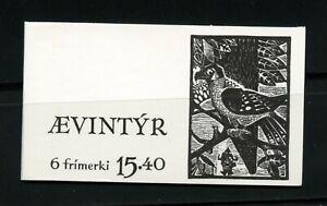 Q995-Faroe-Islands-1984-art-fairy-tale-illustrations-COMPLETE-BOOKLET-MNH