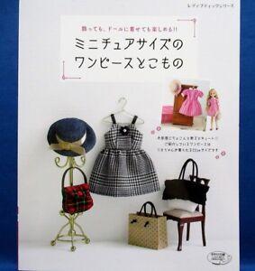 Miniature-Taille-One-Piece-Robe-amp-marchandises-POUPEE-JAPONAISE-vetements-Craft-Livre-NEUF