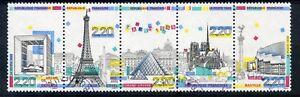 GéNéReuse Stamp / Timbre France Oblitere N° Bc2583a Panorama De Paris Promouvoir La Production De Fluide Corporel Et De Salive