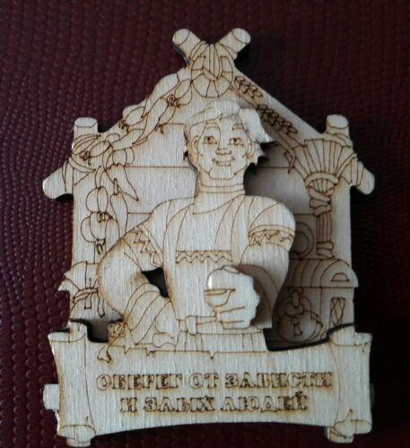 """MAGNET KÜHLSCHRANKMAGNET HOLZ  /""""Amulett gegen den bösen Blick/"""" Organikprodukt"""