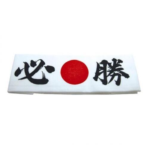 Japanese Headband Hachimaki Victory Win from JAPAN