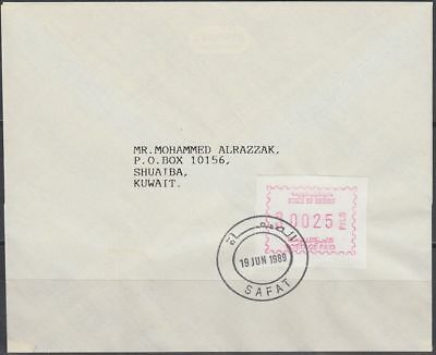 Clean Safat Cds bl0345 Initiative 1989 Kuwait Local Cover With Vending Machine Stamp Atm