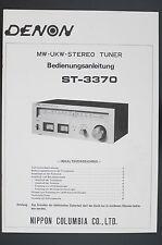 DENON ST-3370 Original MW-UKW-Stereo Tuner Bedienungsanleitung