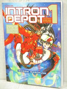 SHIROW-MASAMUNE-Art-Book-INTRON-DEPOT-1-w-Poster-Ghost-in-the-Shell
