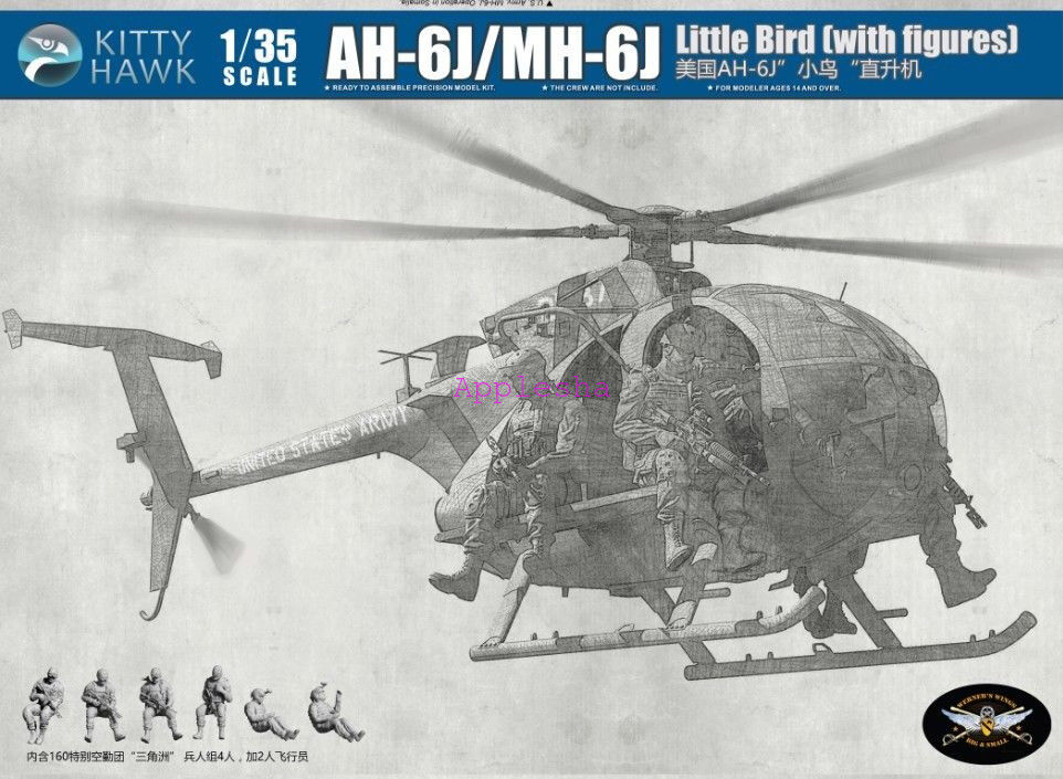 Kitty Hawk 50004 1 35 AH-6J MH-6J Little Bird w Figures