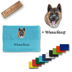 Hunde Aufrichtig Akita M1 Handtuch Duschtuch Badetuch Baumwolle Stickerei Hund Wunschtext