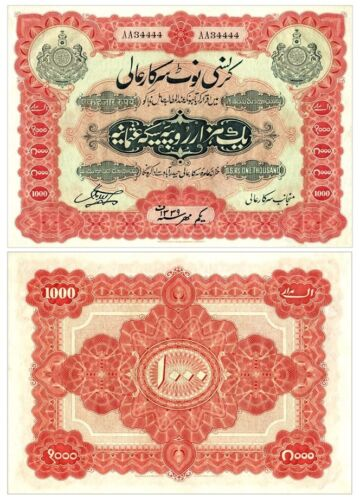 !COPY! INDIA - PRINCELY STATES 1000 RUPEES 1929 BANKNOTE !NOT REAL!