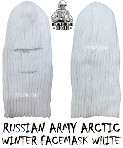 WHITE Details about  /Original Russian Army Arctic Regiment Balaclava Facemask