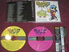 Kaze no Klonoa: Door to Phantomile - Original Soundtrack (CD)