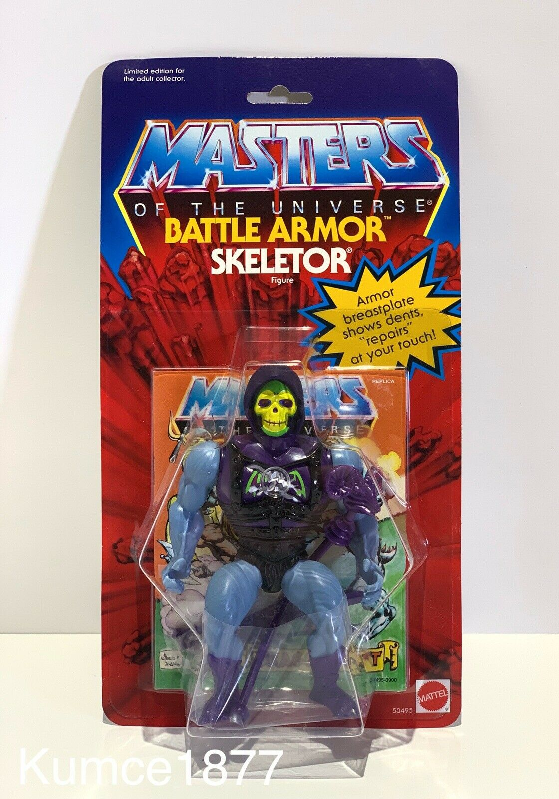 MOTU, Commemorative Battle Armor Skeletor, Masters of the Universe, MISB, MOC