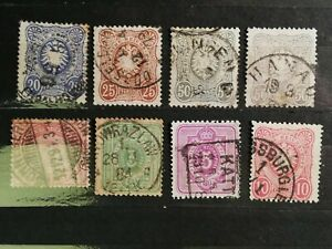 German-Stamps-Germany-1875-1890