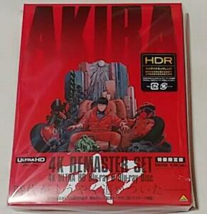 AKIRA-4K-Remastered-Set-ULTRA-HD-Blu-ray-amp-2-Blu-ray-Booklet-BCQA-0009