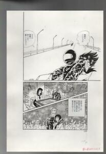 z363-Kage-ni-Obiete-Original-Japanese-Manga-Comic-Art-Page-Horror-Story
