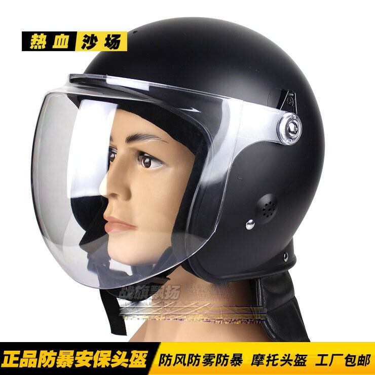 Tactical Motorcycle helmet W Wind proof  Anti fogging transparent Riot Mask  the classic style