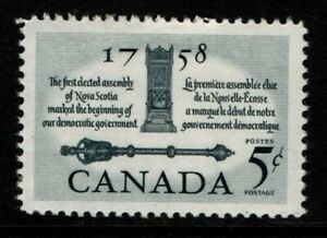 Canada 1958 5 cent First Elected Assembly  SG 508  Mint MH