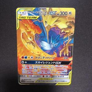 24285 Yugioh Yu-Gi-Oh Duelist Card Protector Sleeve Dark Magician 55