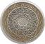 miniatura 11 - UK £ 2 MONETE 1997 - 2020 GB MONETE Due Pound
