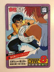 Yu Yu Hakusho Super battle Power Level 47 Part 2