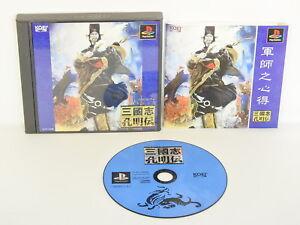 SANGOKUSHI-KOMEIDEN-Koumeiden-PS1-Playstation-Japan-Game-p1