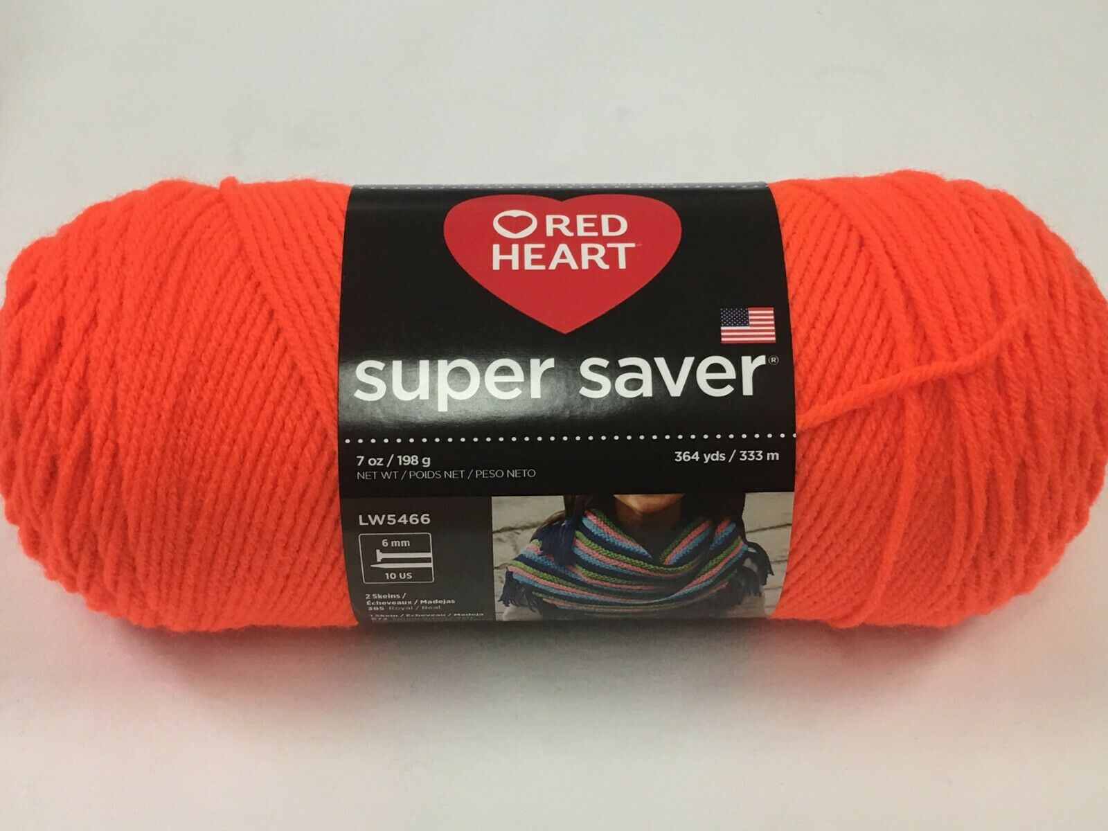 Red Heart Super Saver YARN • ROYAL BLUE • 7 OZ198 g364 YDS333m E300