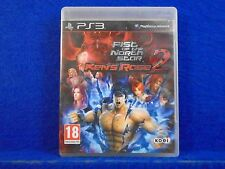 ps3 FIST OF THE NORTH STAR Ken's Rage 2 Martial Arts Action Playstation PAL UK