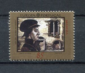 s11521-MADEIRA-1992-MNH-EUROPA-1v-Columbus