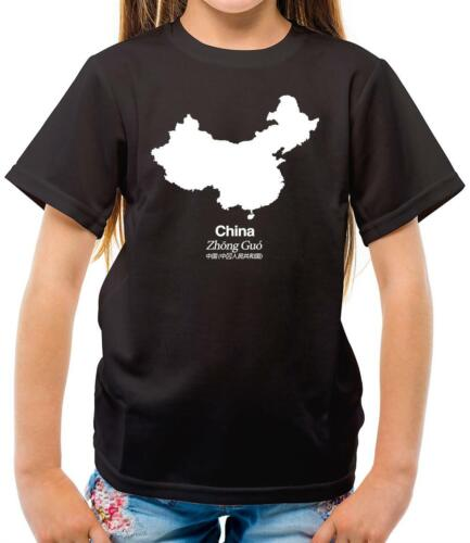 Chinese Kids T-Shirt Hong Kong Flag Travel China Silhouette Country