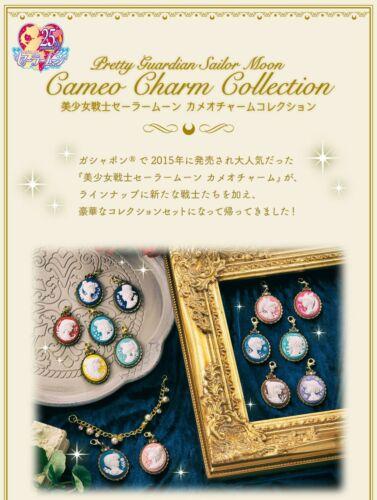 Premium Bandai Pretty Soldier Sailor Moon Cameo Charm Collection Set japanese