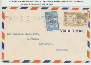 Damas à Liverpool Uk, Années 1940 Rare Usage De Sc#ra9 Sur +50p Avant (voir Ci-dessous)-afficher Le Titre D'origine Pour Effacer L'Ennui Et éTancher La Soif