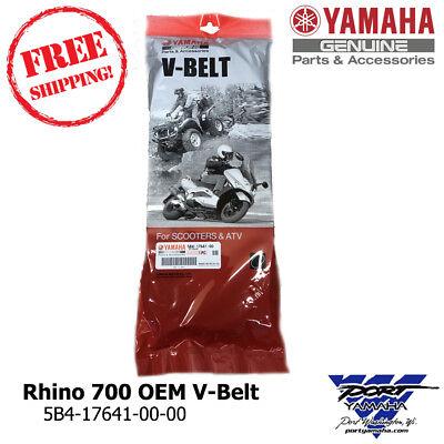 2008-2013 YAMAHA RHINO 700 SPAL HIGH PERFORMANCE COOLING FAN OEM 5B4-E2405-00-00