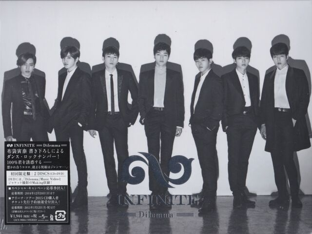 INFINITE Dilemma LImited Edition CD DVD Booklet Japan UICV-9084 4988005871718