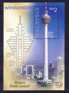 Malaysia-1996-KL-Tower-Overprint-TAIPEI-039-96-Stamp-Exhibition-Miniature-Sheet