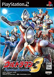 Ultraman Fighting Evolution 3 Sony Playstation 2 2004 For Sale