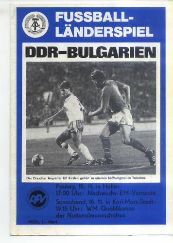 Bulgaria Bulgarien WM-Qualifikation 16.11.1985 DDR