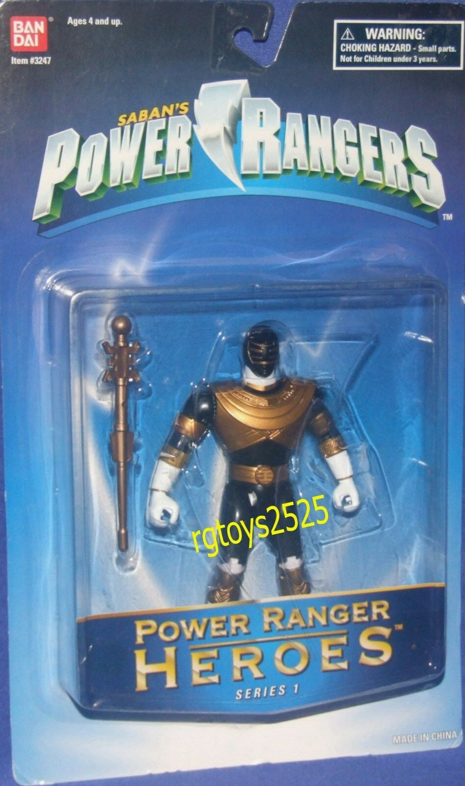 Power Rangers ZEO Gold 5