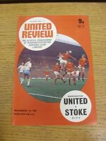 01/11/1969 Manchester United v Stoke City  . Thanks for viewing our item, if you